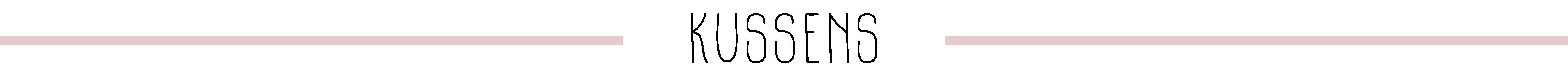Titels - kussens-desktop